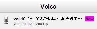 ファイル 137-2.jpg