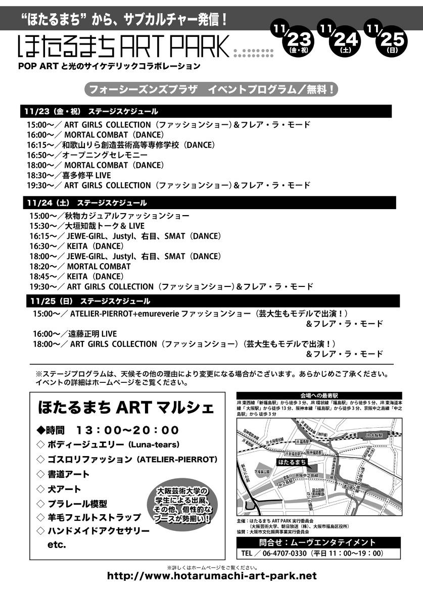 ファイル 148-2.jpg
